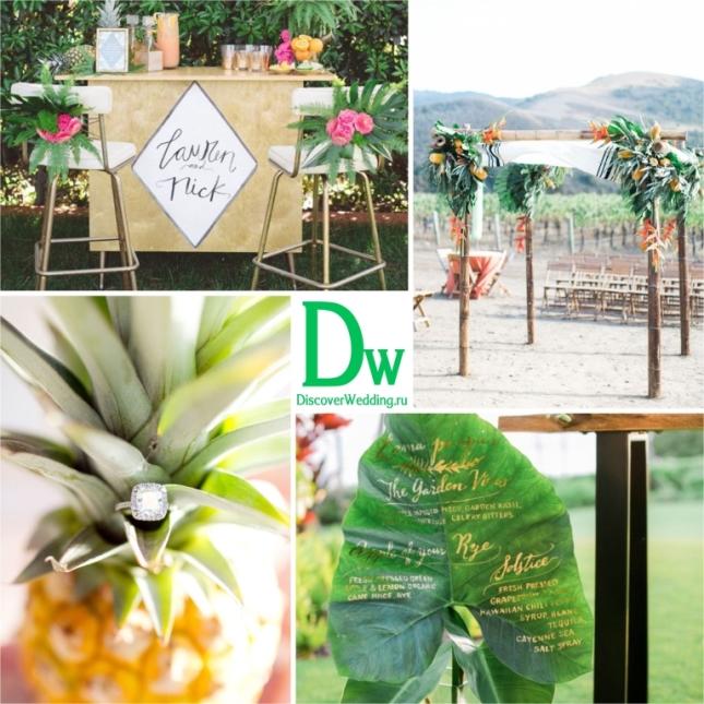 Tropical_wedding_04